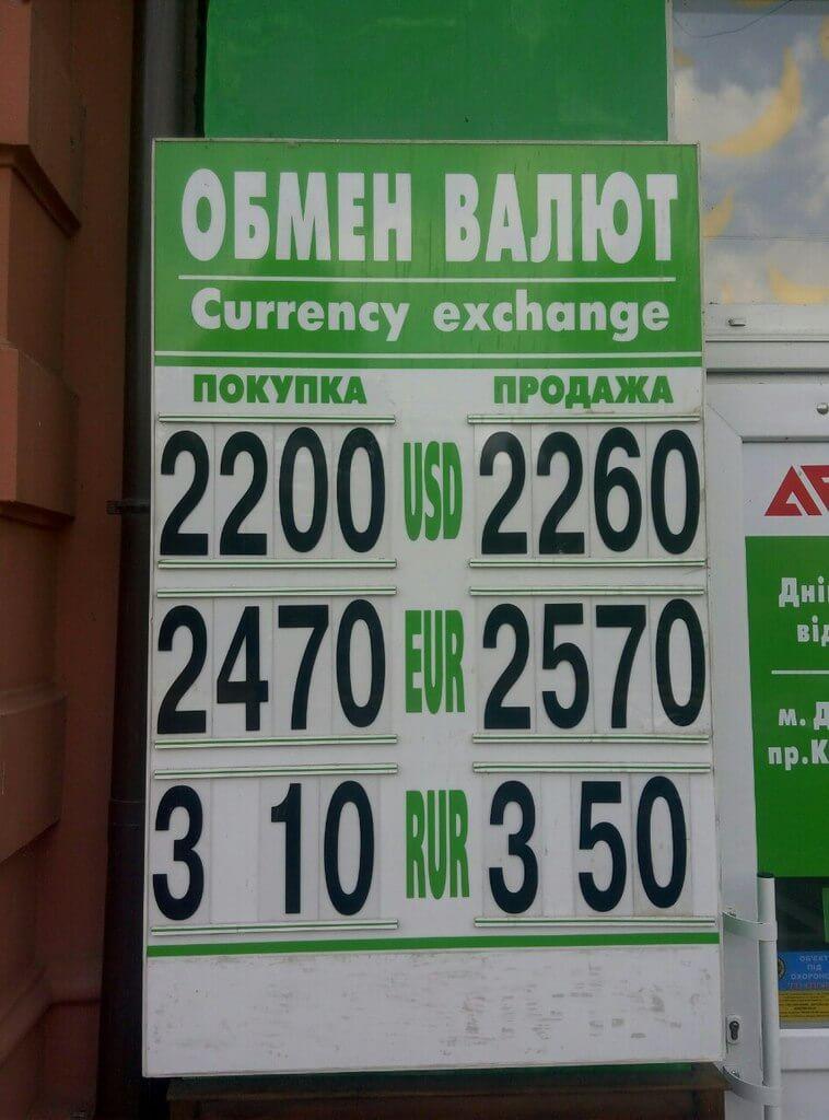 Kaspikz – Магазин, Платежи, Мой Банк, Переводы, Red