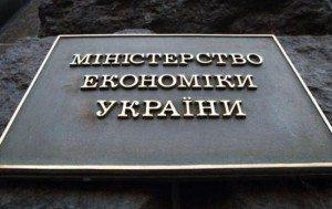 _ekonomiki_ukrainy_1_6_650x410
