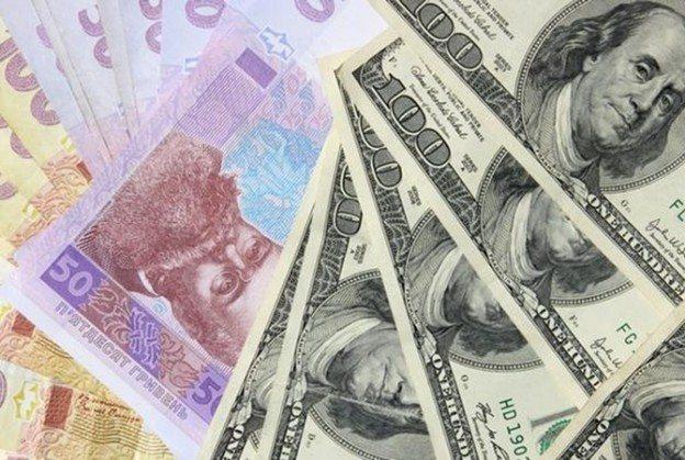 Курс доллара в праге на сегодня