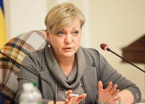 Курс валюты на межбанке падает, Гонтарева уходит в отставку