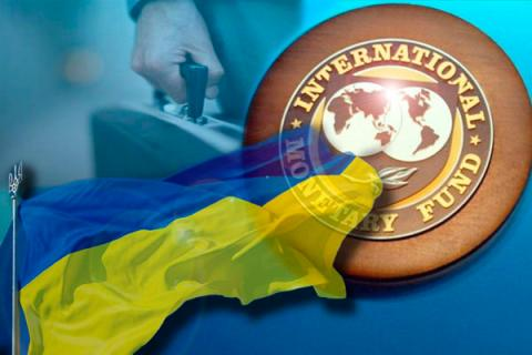 Сотрудничество Украины и МВФ - дальнейшее развитие