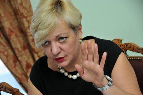 Когда уйдет Гонтарева: слухи и скандалы вокруг главы НБУ