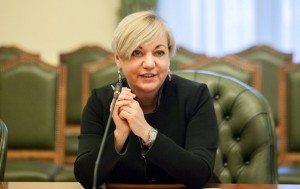 Отставка Валерии Гонтаревой начнется с 10 мая