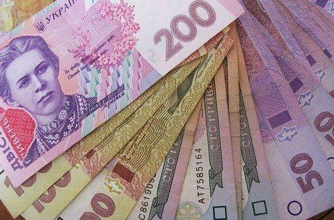 Какой будет купюра в 1000 гривен