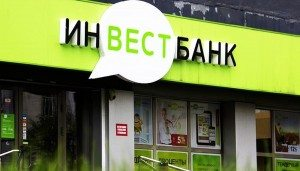 Инвестбанк ликвидирован, курс национальной валюты Украины падает