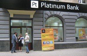 Курс гривны на межбанке замер, Платинум банк ликвидирован