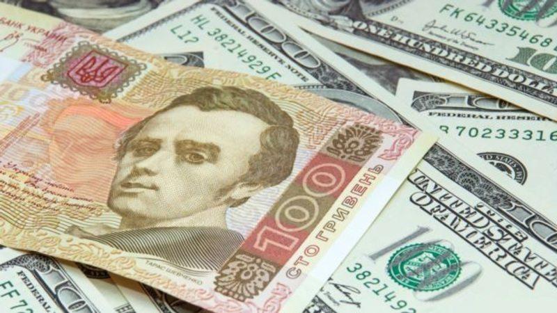 Курс доллара в Украине опять упал